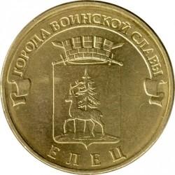 Münze > 10Rubel, 2011 - Russland  (Jelez) - reverse