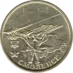 Moneda > 2rublos, 2000 - Rusia  (Smolensk, 55 aniversario de la victoria en la Segunda Guerra Mundial) - reverse