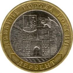 Moneda > 10rublos, 2002 - Rusia  (Derbent) - reverse