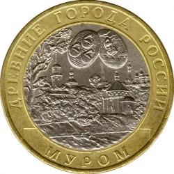 Moneda > 10rublos, 2003 - Rusia  (Murom) - reverse