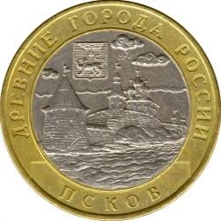 Münze > 10Rubel, 2003 - Russland  (Pskow) - reverse