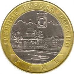 Moneda > 10rublos, 2004 - Rusia  (Kemy) - reverse