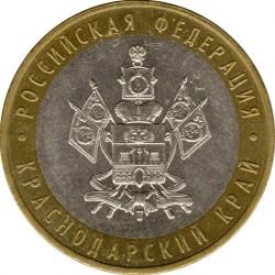Moneda > 10rublos, 2005 - Rusia  (Territorio de Kasnodar) - reverse