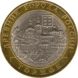 Moneda > 10rublos, 2006 - Rusia  (Torzhok) - reverse
