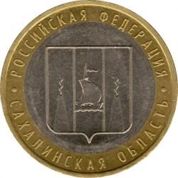 Moneda > 10rublos, 2006 - Rusia  (Sakhalin Region) - reverse