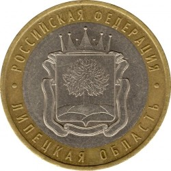 Moneda > 10rublos, 2007 - Rusia  (Región de Lipetsk) - reverse