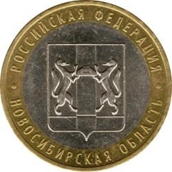 Moneda > 10rublos, 2007 - Rusia  (Novosibirsk Region) - reverse