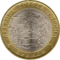 Moneda > 10rublos, 2010 - Rusia  (Bryansk) - reverse