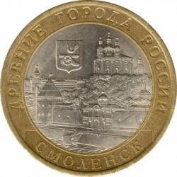 سکه > 10روبل, 2008 - روسیه  (Smolensk) - reverse
