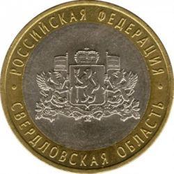 Moneta > 10rubli, 2008 - Russia  (Sverdlovsk Region) - reverse