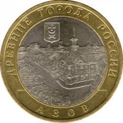 Moneda > 10rublos, 2008 - Rusia  (Azov) - reverse