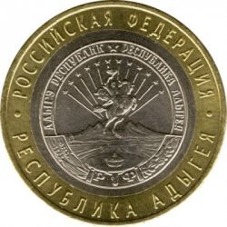 Moneda > 10 rublos, 2009 - Rusia  (Republic of Adygeya) - reverse