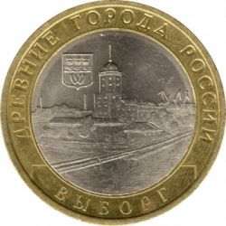 Moneda > 10rublos, 2009 - Rusia  (Vyborg) - reverse