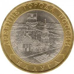 Moneda > 10rublos, 2009 - Rusia  (Kaluga) - reverse