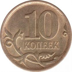 Moneda > 10kopeks, 2006-2015 - Rusia  - reverse