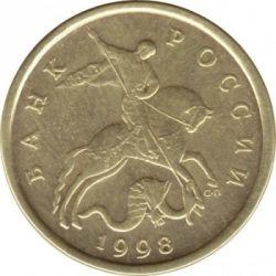 Monedă > 50copeici, 1997-2006 - Rusia  - obverse