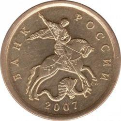 العملة > 50كوبيك, 2006-2015 - روسيا  - obverse