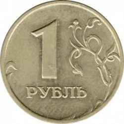 Münze > 1Rubel, 1997-2001 - Russland  - reverse
