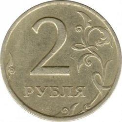 Monedă > 2ruble, 1997-2001 - Rusia  - reverse