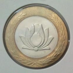 Moeda > 250rials, 2001 - Irão  - obverse