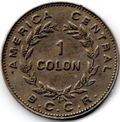 Moneta > 1kolonas, 1972-1975 - Kosta Rika  - reverse