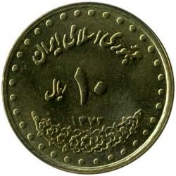 מטבע > 10ריאל, 1992-1997 - איראן  - obverse