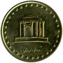 מטבע > 10ריאל, 1992-1997 - איראן  - reverse