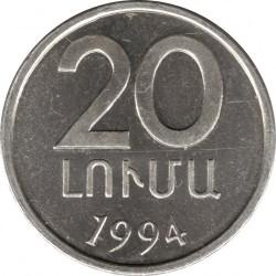 Кованица > 20лума, 1994 - Јерменија  - reverse