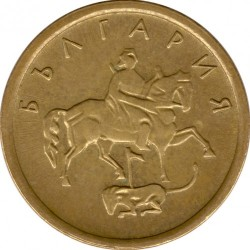 Coin > 1stotinka, 2000 - Bulgaria  (Brass plated Steel /magnetic/) - obverse