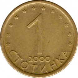 Coin > 1 stotinka, 2000 - Bulgaria  (Brass plated Steel /magnetic/) - reverse