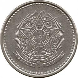 Монета > 1крузадо, 1986-1988 - Бразилия  - obverse