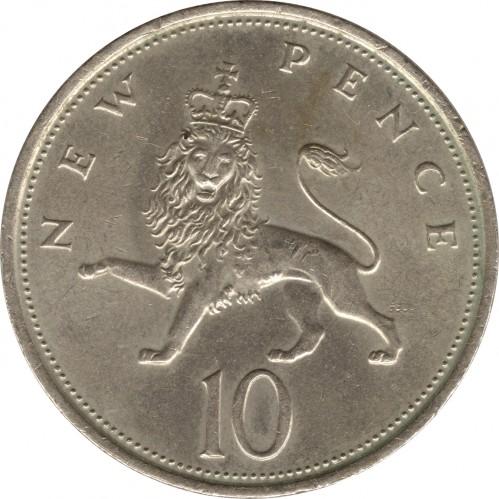 New pence 2 1980 цена монета петра 1 1801 года