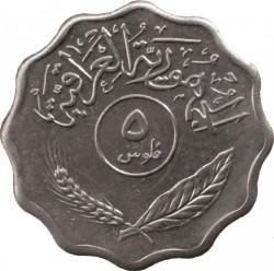 Moneda > 5fils, 1971-1981 - Irak  - reverse