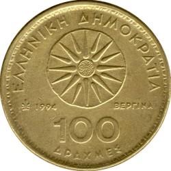 錢幣 > 100德拉克馬, 1990-2000 - 希臘  - obverse