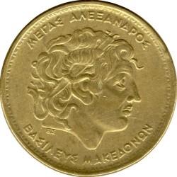 錢幣 > 100德拉克馬, 1990-2000 - 希臘  - reverse