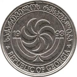 سکه > 1تتری, 1993 - گرجستان  - obverse