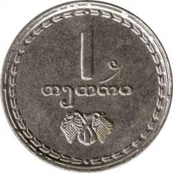 سکه > 1تتری, 1993 - گرجستان  - reverse