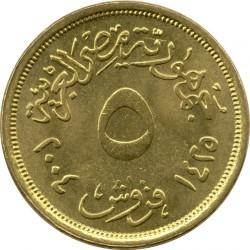 Монета > 5піастрів, 2004 - Єгипет  - obverse
