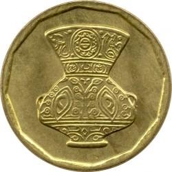 Монета > 5піастрів, 2004 - Єгипет  - reverse