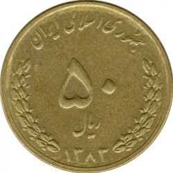 Moeda > 50rials, 2004-2006 - Irão  - obverse
