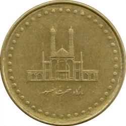 Moeda > 50rials, 2004-2006 - Irão  - reverse