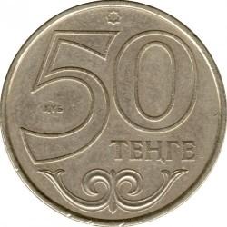 Монета > 50тенге, 2000 - Казахстан  - reverse
