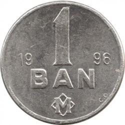 Moeda > 1ban, 1993-2017 - Moldávia  - reverse