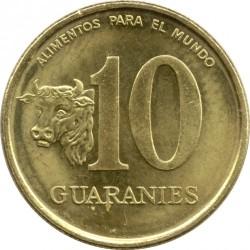 מטבע > 10גואראני, 1996 - פרגוואי  - reverse