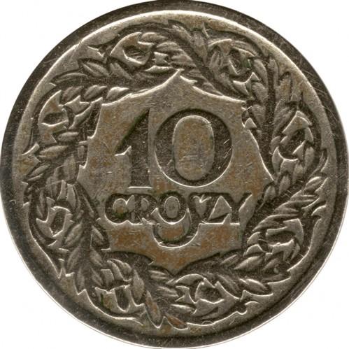 Ціна монети 10 грош 1923 року продать монету 25 копеек 1992 года украина
