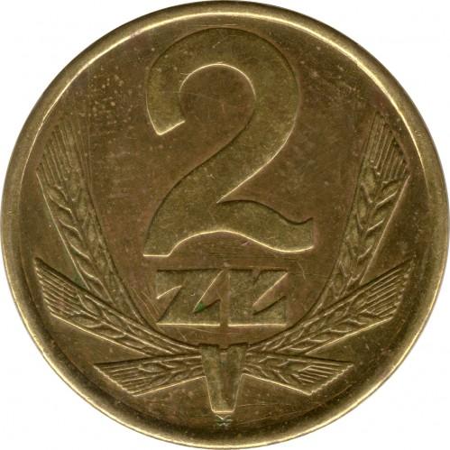 марка дсо профсоюзов 30 копеек цена