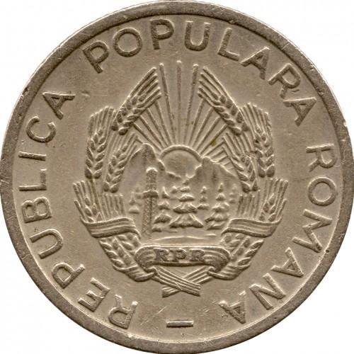 25 бани монеты 5 рублей 1992 года стоимость