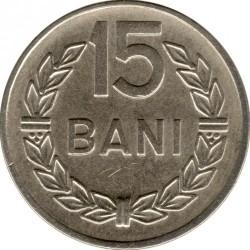 Moneta > 15bani, 1960 - Romania  - reverse