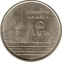 Coin > 1baht, 2009-2017 - Thailand  - reverse