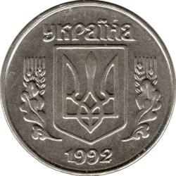 Монета > 1копейка, 1992-1996 - Украина  - obverse